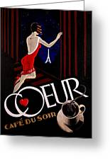 Cafe Coeur 1 Greeting Card