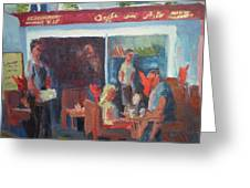 Cafe Dell Arte Greeting Card