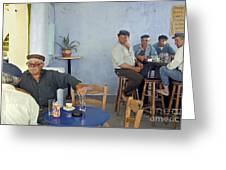 Cafe In Greece Greeting Card