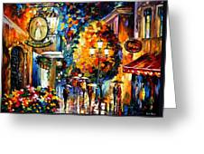 Cafe In The Old City Greeting Card