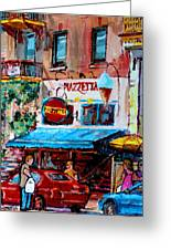 Cafe Piazzetta  St Denis Greeting Card