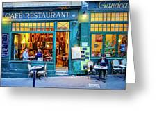 Cafe Restaurant Greeting Card