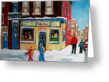 Cafe St. Viateur Montreal Greeting Card