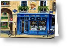 Cafe Van Gogh II Greeting Card