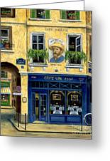 Cafe Van Gogh Greeting Card
