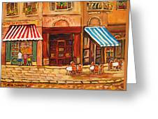 Cafe Vieux Montreal Greeting Card