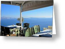 Cafe' With A View Greeting Card