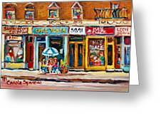Cafe Yenta And Ma's Place Greeting Card