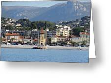 Cagnes Sur Mer Greeting Card