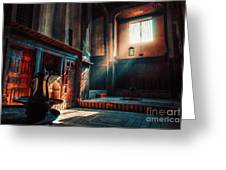 Cairo, Egypt -  Interior Of A Room In The Famous Bayt Al Suhaymi Located At Al Muizz Street In Cairo Greeting Card