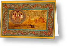 Cairo Then Greeting Card