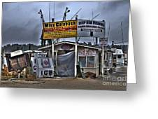 Calabash Bait Shop Greeting Card by Corky Willis Atlanta Photography