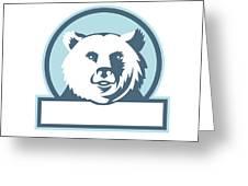 California Grizzly Bear Head Smiling Circle Retro Greeting Card