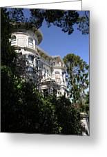California Street 1 Greeting Card