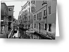 Calle A Venezia Greeting Card
