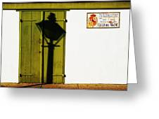 Calle Del Maine Greeting Card