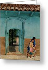 Calle Hermanos Dominquez Greeting Card