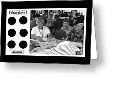 Calle Ocho Domino Park Greeting Card