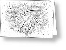 Calligraphic Love Birds Greeting Card
