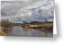 Calm Fishing Water Greeting Card