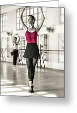 Camaguey Ballet 1 Greeting Card