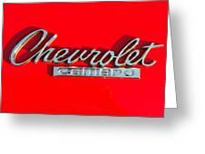 Camaro Logo On Cherry Red Car Greeting Card