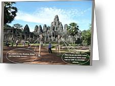 Cambodia 2 Greeting Card