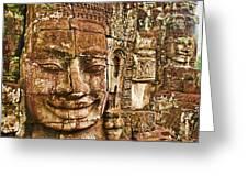 Cambodia Faces  Greeting Card