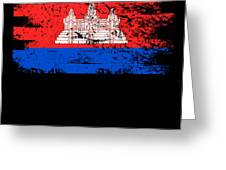 Cambodia Shirt Gift Country Flag Patriotic Travel Asia Light Greeting Card