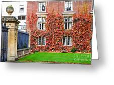 Cambridge 2 Greeting Card