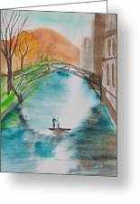 Cambridge River View Greeting Card