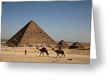 Camel Ride At The Pyramids Greeting Card