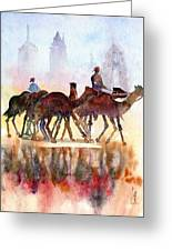 Camelrider Greeting Card