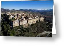 Camerino Italy - Aerial Image Greeting Card