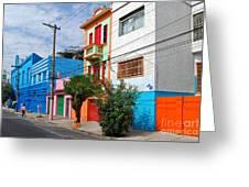 Caminito A La Paulistana Greeting Card