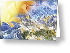 Camomile. 2010 Greeting Card