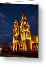 Campeche Cathedral At Evening Greeting Card