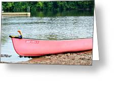 Can You Canoe Greeting Card
