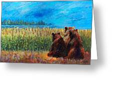 Can You See Whats Going On... Greeting Card