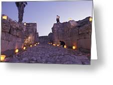 Canaanite Entrance Gate To El Megiddo Greeting Card