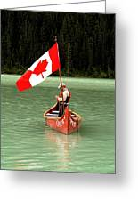 Canada Day... Greeting Card
