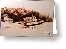 Canadair Greeting Card