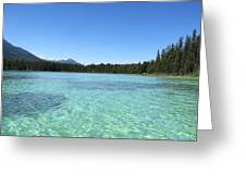 Canadian Paradise In The  Mountains Greeting Card
