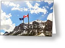 Canadian Rockies - Digital Painting Greeting Card