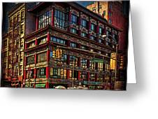 Canal And Center Streets New York City Greeting Card
