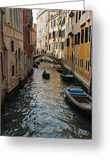 Canal Crusin Greeting Card