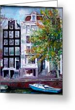 Canal House Amsterdam Greeting Card