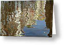 Canal House Reflections Greeting Card