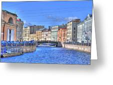 Canal In St. Petersburgh Russia Greeting Card