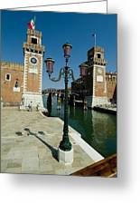 Canal Leading Into The Arsenale Greeting Card